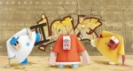 II LOVE : un e-mag consacr&eacute; aux Paper Toys