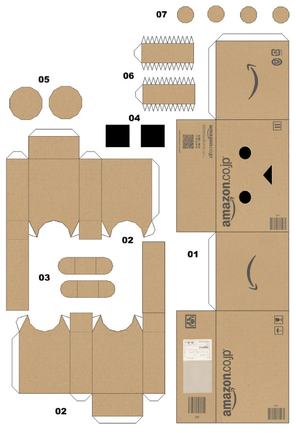 robot carton danbo imagui. Black Bedroom Furniture Sets. Home Design Ideas