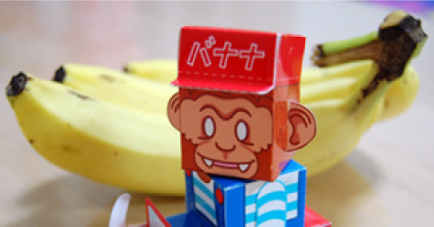 Blog_Paper_Toy_Go_Bananas_Horrorwood