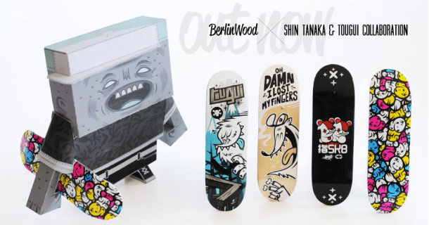 Blog_Paper_Toy_fingerboards_Tougui_and_Shin_Tanaka