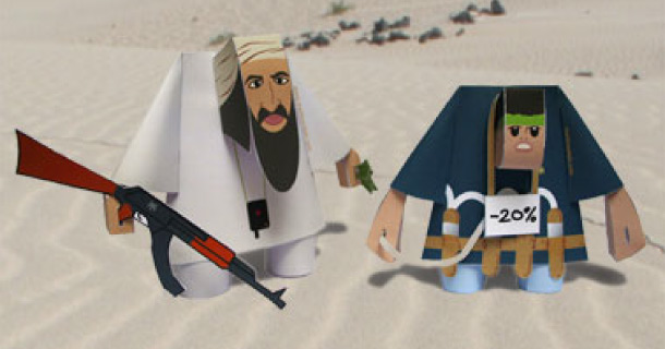 Blog_Paper_Toy_papertoy_Bin_Laden