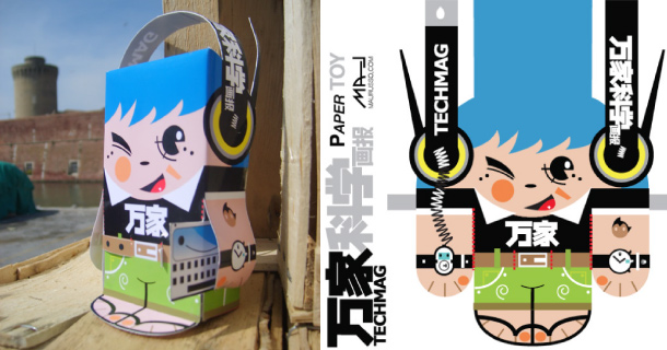 Blog_Paper_Toy_papertoy_Techmag