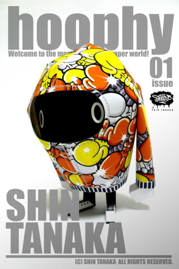 Blog Paper Toy papertoy hoophy 01 Shin Tanaka Papertoys hoophy de Shin Tanaka (x 13)