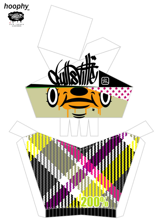 Blog Paper Toy papertoy hoophy 09 TheBiggerTheBette template prev Papertoys hoophy de Shin Tanaka (x 13)