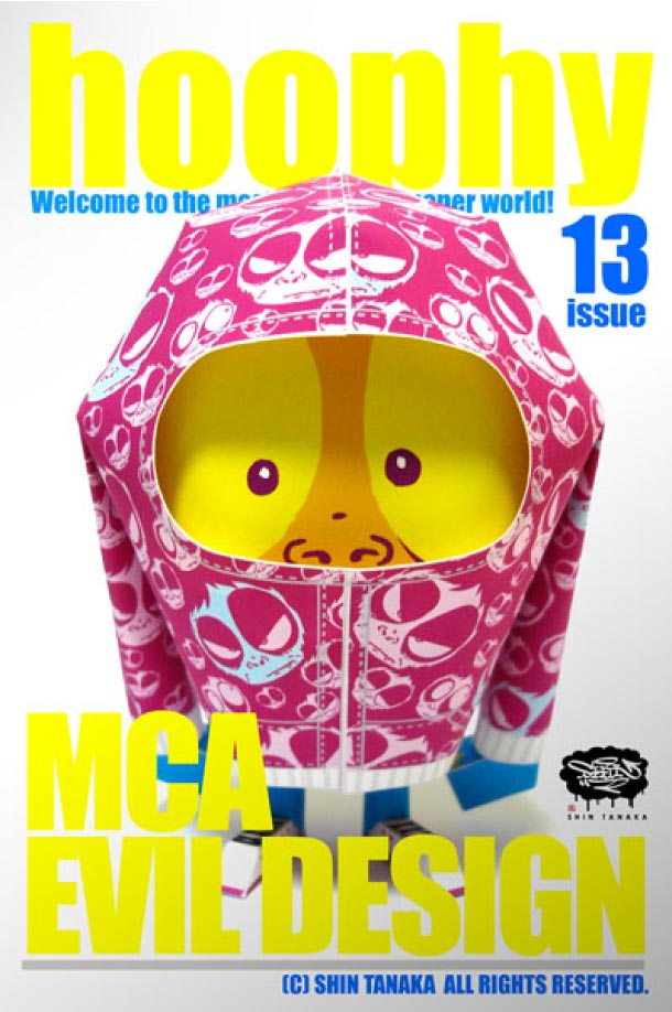 Blog Paper Toy papertoy hoophy 13 MCA Papertoys hoophy de Shin Tanaka (x 13)