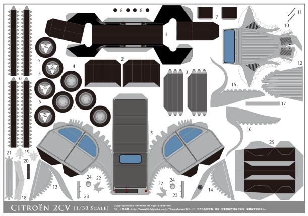 [ENFANTS] Coloriages chevronnés Blog_Paper_Toy_papercraft_Citroen_2CV_gray_template_preview
