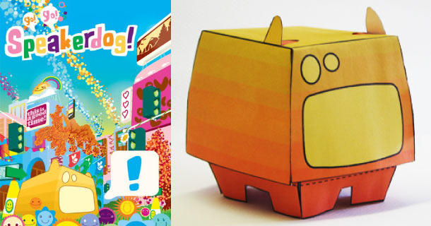 Blog_Paper_Toy_papertoys_Speakerdog_Serie_1_Ben_The_Illustrator