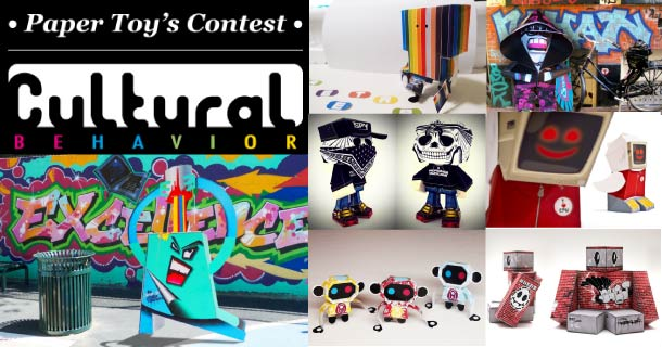 Blog_Paper_Toy_Contest_CB_SACE