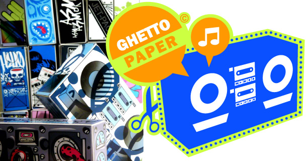 Blog_Paper_Toy_papertoys_Ghetto_Paper_batch_1