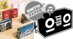 Papertoys 'GHETTO PAPER' - Batch #4