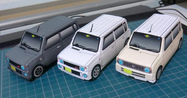 Blog_Paper_Toy_papercraft_Suzuki_Lapin