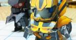 BumbleBee Transformers de WuLongTi