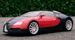 Bugatti Veyron en papercraft (!)