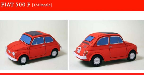 Blog_Paper_Toy_papercraft_Fiat_500F_Takayoshi_Ichiyama
