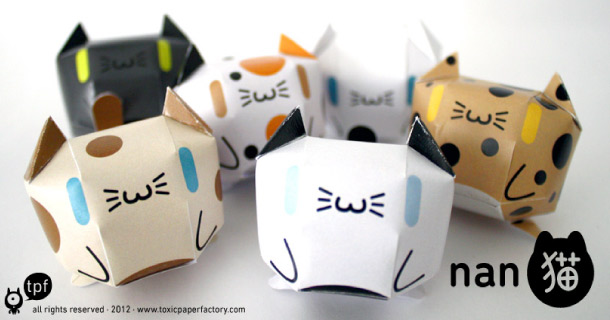 Blog_Paper_Toy_papertoys_Nanoneko_Toxic_Paper_Factory