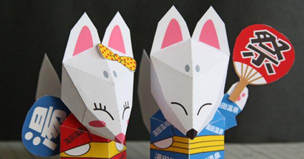 Blog_Paper_Toy_papertoys_Yuta_Yuko_Takashi_Okada