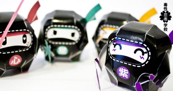 Blog_Paper_Toy_papertoys_Dokusei_ninja_TPF