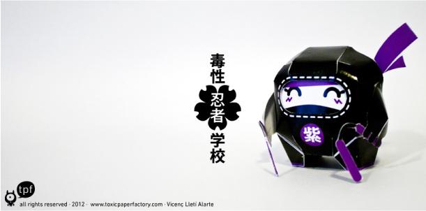 Blog Paper Toy papertoys Dokusei ninja pic Papertoys Dokusei ninja gakkou (x 4)
