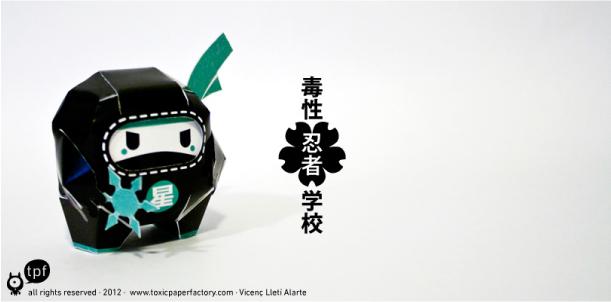 Blog Paper Toy papertoys Dokusei ninja pic1 Papertoys Dokusei ninja gakkou (x 4)