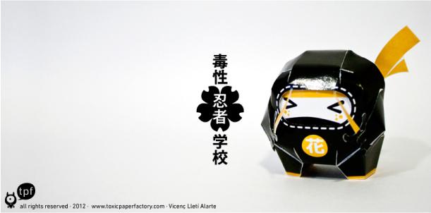 Blog Paper Toy papertoys Dokusei ninja pic2 Papertoys Dokusei ninja gakkou (x 4)