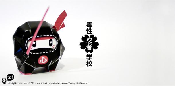 Blog Paper Toy papertoys Dokusei ninja pic4 Papertoys Dokusei ninja gakkou (x 4)
