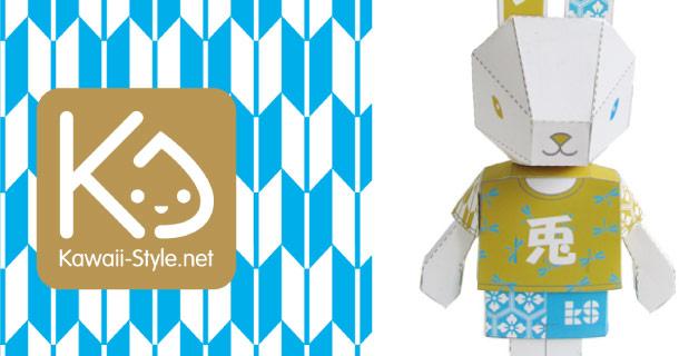 Blog_Paper_Toy_papertoy_Bunny_Boy_Japan_Taste_Gold