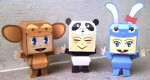 Papertoys Kiddo Costume (x 3)