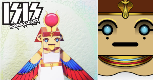 Blog_Paper_Toy_papertoy_Isis_Harlancore
