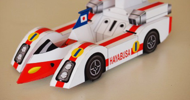 Blog_Paper_Toy_papercraft_Machine_Hayabusa_Ginreimokei