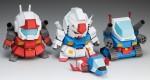 Papercraft Gundam V2 - 5cm (x 4)