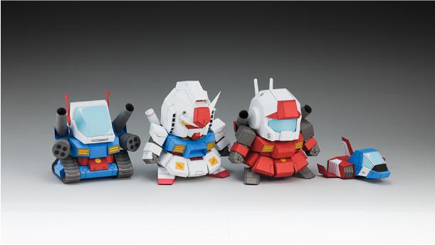 RX-78-2 Gundam Papercraft
