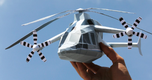 Blog_Paper_Toy_papercraft_Eurocopter_X3