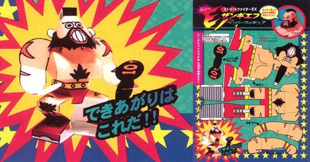 Blog_Paper_Toy_papercraft_Street_Fighter_Zangief