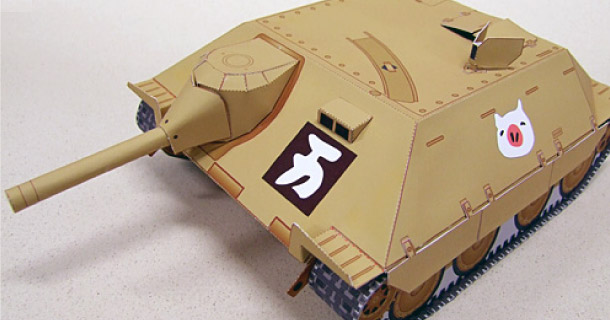 Blog_Paper_Toy_papercraft_Hetzer_Tank_Destroyer_niku-mansei